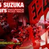YOSHIMURA SUZUKI SHELL ADVANCE RACING TEAM TAKING SHAPE FOR SUZUKA 8H