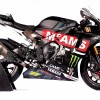 McAMS Yamaha launch MCE BSB title attack with Ellison and Laverty